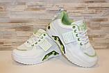 Кроссовки женские белые с зелеными вставками Т1291, фото 4
