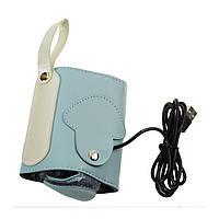 Підігрівач для дитячих пляшечок USB, Блакитний