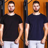 Мужская базовая трикотажная футболка. 7 цветов!