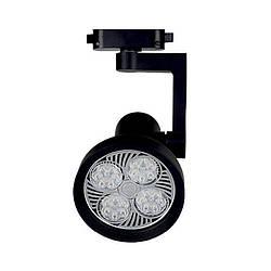 """ElectroHouse {""""ru"""":""""LED светильник трековый Черный 25W 2000Lm 4100K"""",""""ua"""":""""LED світильник трековий Чорний 25W"""