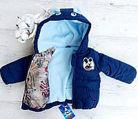 Детская демисезонная куртка Микки на рост 80 - 98 см