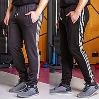 Мужские трикотажные спортивные штаны с лампасами. 4 цвета!