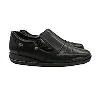 Туфлі Rieker 37(р) Чорний Шкіра 0-1-1-44254-00