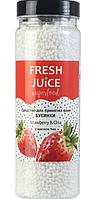 Fresh Juice намистинки для ванни Superfood Strawberry & Chia 450g