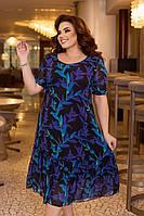 Летнее женское шифоновое платье большого размера 52,54,56,58