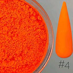 Пигмент Оранжевый Неон