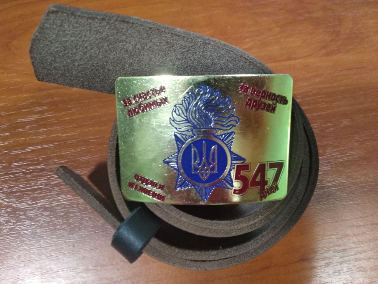 Ремень кожаный с пряжкой (бляха)  латунной Зірка з Тризубом( кольорова)