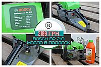 Мощная бензопила Bosch BP 210 Немец Масло 2х тактное в подарок!