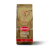 Кофе Espresso Тesoro 1кг.