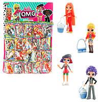 Лялька-фігурка серії OMG