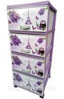 Комод пластиковый Elif Париж фиолетовый 4 ящика, фото 1
