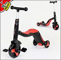 Детский самокат беговел велосипед 3в1 трансформер Best Scooter трехколесный с сиденьем и педалями от 2 лет