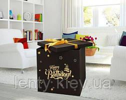 Коробка-сюрприз большая 70х70см (Happy Birthday) +наклейки + надпись и декор (цвет коробки может быть разный)