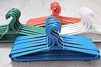 Плечики вешалки для верхней одежды пластиковые цветные в шкаф