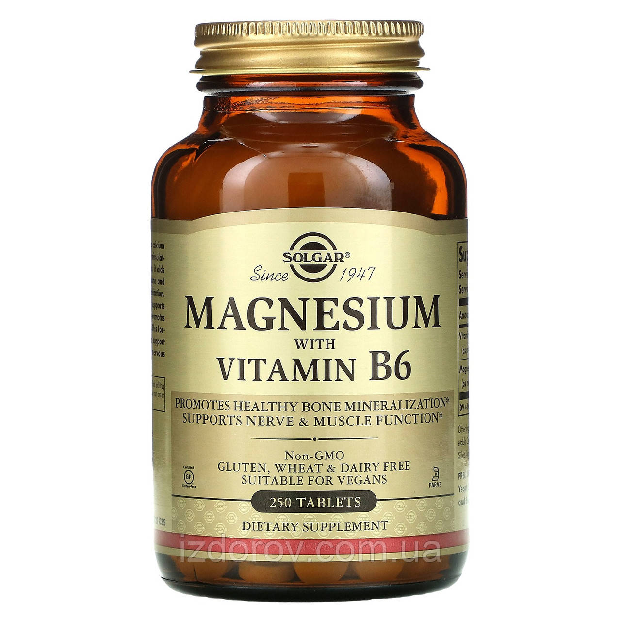 Solgar, Магній з вітаміном B6, Magnesium with Vitamin B6, 250 таблеток