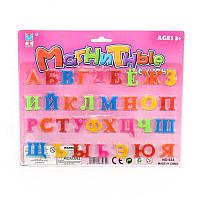 Магнітний російський алфавіт маленький