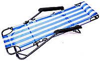 Крісло-шезлонг Stenson MH-3913, 153 * 60 * 80 см біло-блакитний, фото 2
