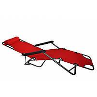 Крісло лежак Stenson MH-3068M, 153 * 60 * 80 см червоний, фото 2