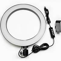 Кільцева лампа для Селфі Ring light MJ26 RGB LED, 26 см, фото 4