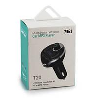 Трансмитер для авто FM MOD-T20, USB, MicroSD, фото 5