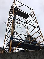 """Вышки-туры передвижные """"Атлант"""" 2,0х2,0 м (стальные, полимерная покраска)"""