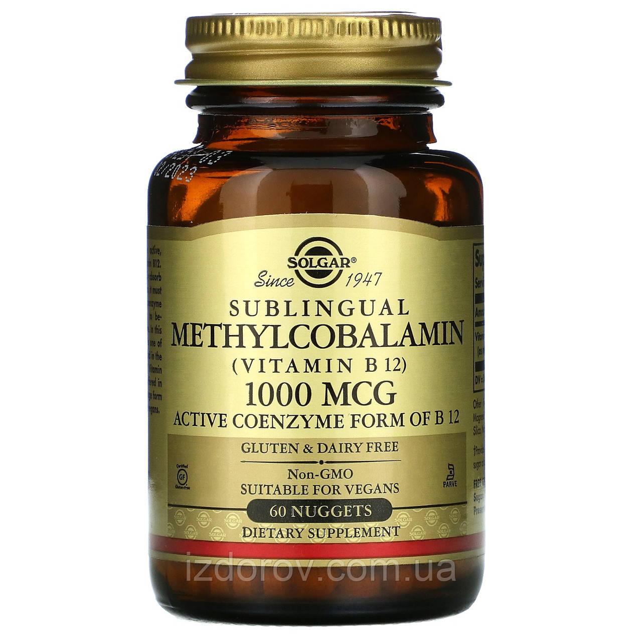 Solgar, Вітамін B12 1000 мкг, сублінгвальних метилкобаламін, 60 таблеток