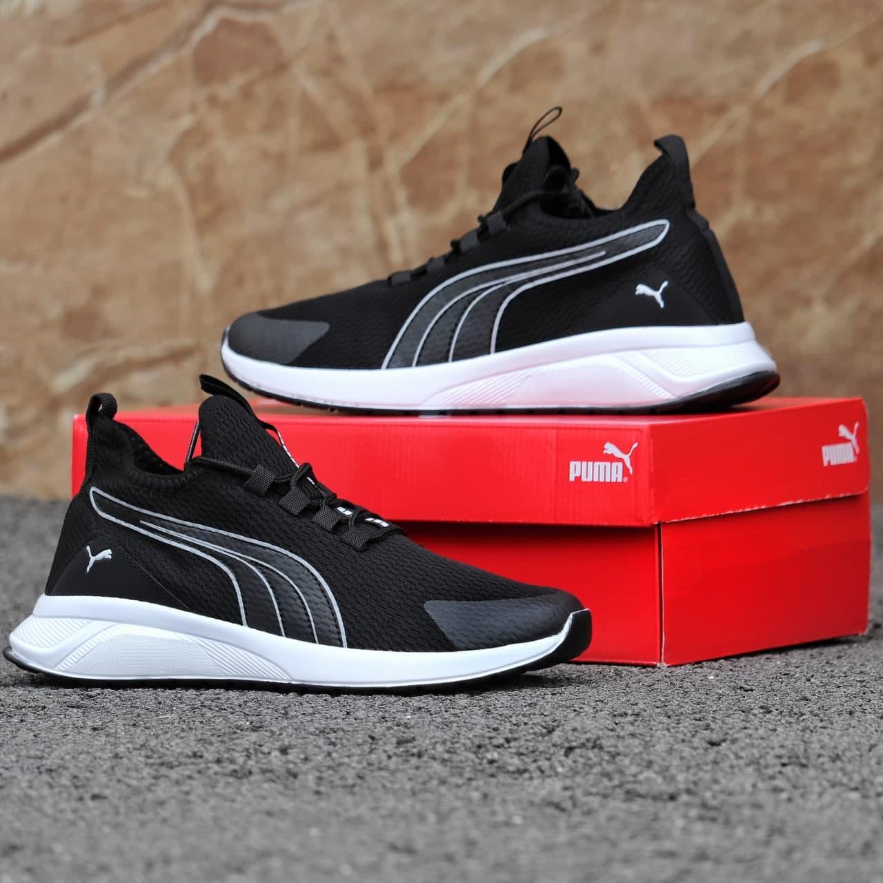 Мужские кроссовки Puma Black and White