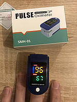 Пульсоксиметр FINGERTIP PULSE Oximeter - медицинский прибор для измерения уровня насыщения кислородом крови