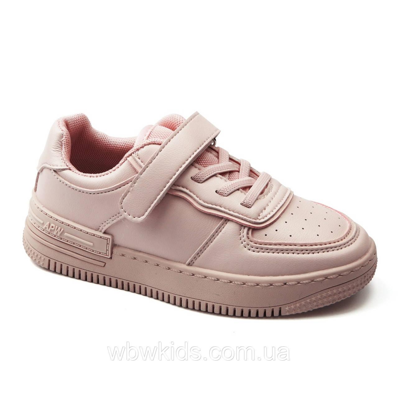 Кеды детские Apawwa GC13-1 pink для девочки розовые 28