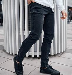Мужские джинсы классические зауженные весна-осень-лето черные. Живое фото. Турция люкс качество