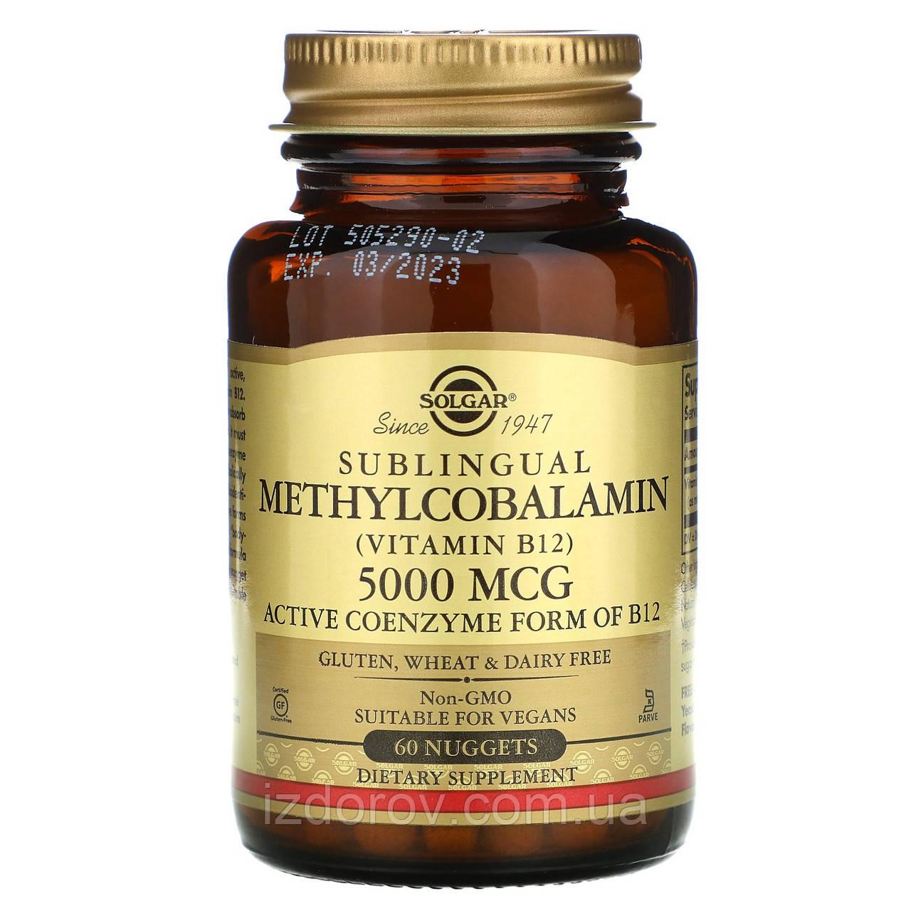 Solgar, Витамин B12 5000 мкг, сублингвальный метилкобаламин, 60 таблеток