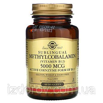 Solgar, Вітамін B12 5000 мкг, сублінгвальних метилкобаламін, 60 таблеток