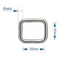 Прямокутна Рамка 2см (20х16х3,9мм) Нікель