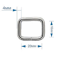 Рамка прямоугольная 2см (20х16х3,9мм) Никель