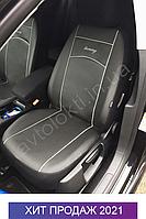 Чохли на сидіння Audi універсальні Ауді А3 А4 Б5 Б6 Б7 Б8 Б9 А5 А6 С4 С5 С6 С7 100 300 С3 А7 А8, фото 1