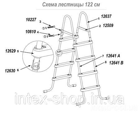 Фиксатор Intex 12630 для лестницы, фото 2