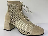 Летние ботинки бежевые