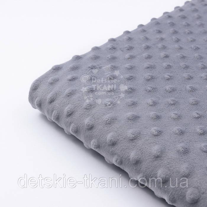 Лоскут плюша  М-5 темно-серого цвета размером 50*160 см