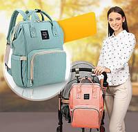 Стильный многофункциональный рюкзак для мам MOMMY BAG