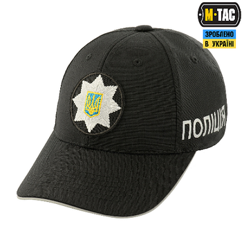 Бейсболка Полиция Elite Flex рип-стоп Black