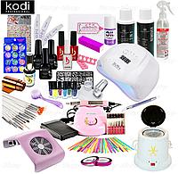 Профессиональный набор для маникюра KODI Professional с лампой SUN X и фрезером ZS-603
