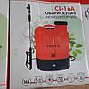 Обприскувач акумуляторний Forte CL-16A