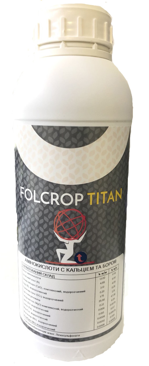 Фолькроп Титан 1л