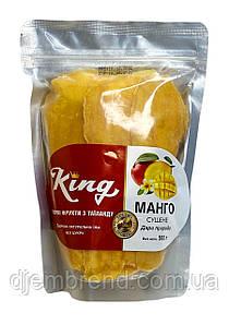 Манго сушений без цукру King, 500 гр.