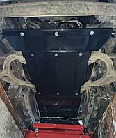 Защита двигателя Dodge Ram 1500 (с 2018 -) Автопристрій
