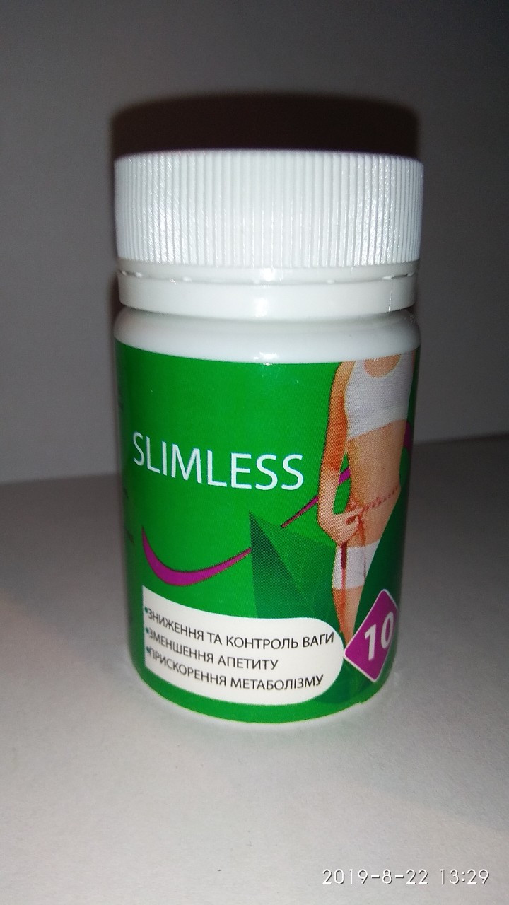 Slimless - Порошок для схуднення (Слимлесс)