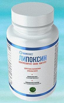 Липоксин - капсули для контролю ваги