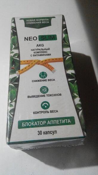 Neo Slim - капсулы для похудения