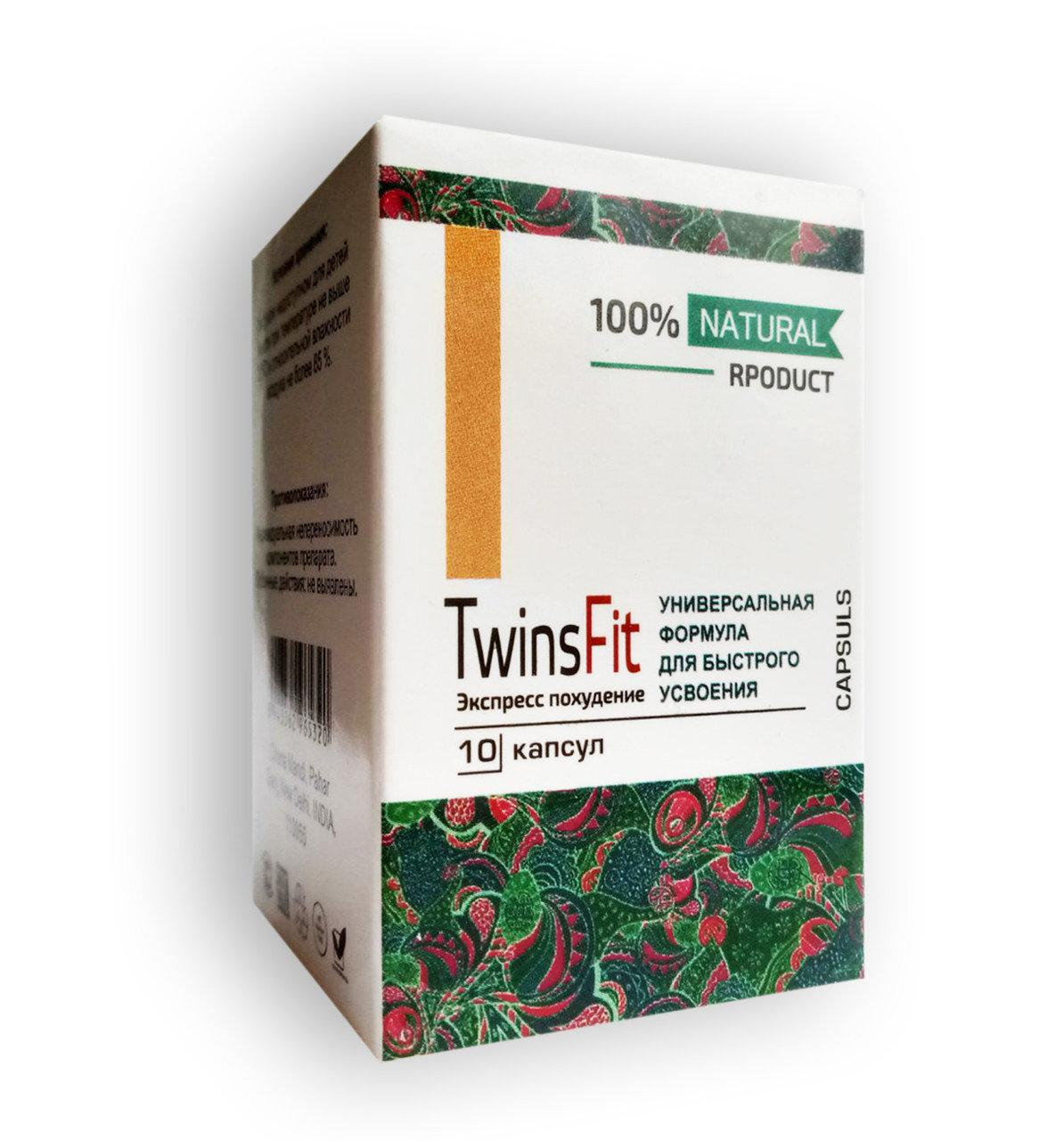 TwinsFit - капсули для схуднення (ТвинсФит)