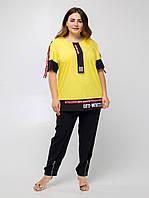 "Блуза ""Аламоса"" (желтый), фото 1"
